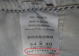 как отличить подделку от настоящих джинсов